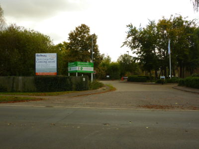 Future Entrance to North Lodge Park