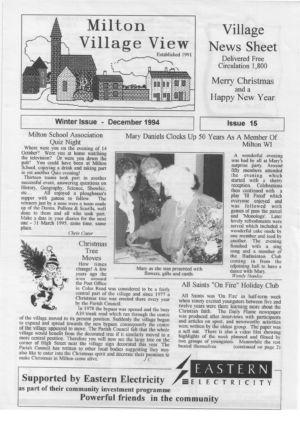 VV Issue 15 Dec 1994
