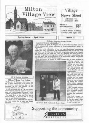 VV Issue 22 April 1996