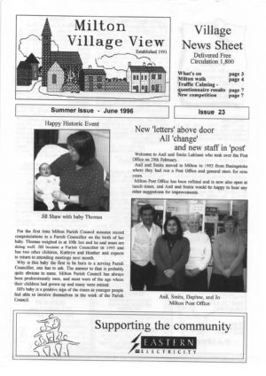 VV Issue 23 June 1996