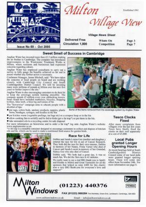 VV JC Issue 69 Oct 2005 (1)
