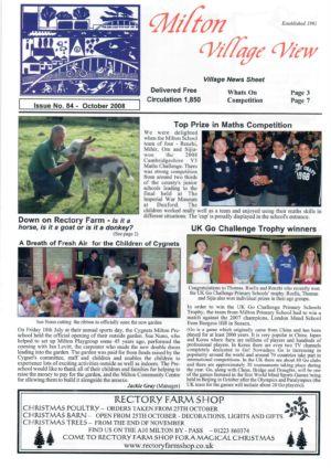 VV Issue 84 Oct 2008